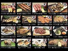 沖縄の台所 ぱいかじ デイゴ別邸の特集写真
