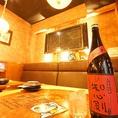 毎日ゆっくり3時間宴会<神戸三宮 居酒屋・各種宴会>気軽に飲めるえこひいき☆あれもこれも299円♪団体様もOK☆
