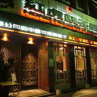 第一通り駅徒歩1分、浜松駅徒歩5分とアクセス抜群♪