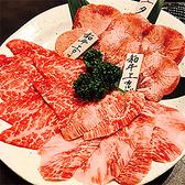 食道楽 蓮田店のおすすめ料理3