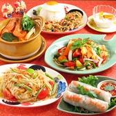タイ ベトナム料理の店 アジアの味 渋谷のグルメ