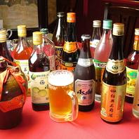 豊富なお酒の種類!