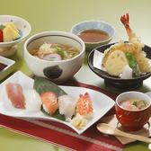 ながさわ 山崎店のおすすめ料理2