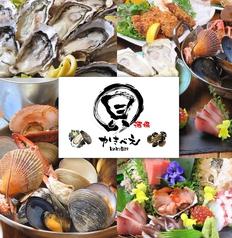 貝酒場 かきべえ 川口店の写真