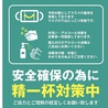青島海鮮料理 魚益のおすすめポイント3
