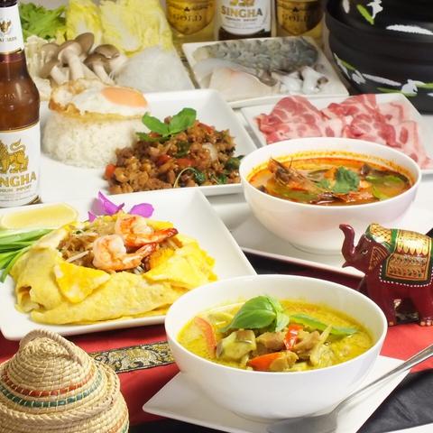 Thailand Restaurant Sawasdee image
