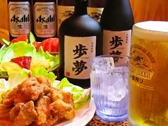 カラオケ居酒屋 歩夢の写真