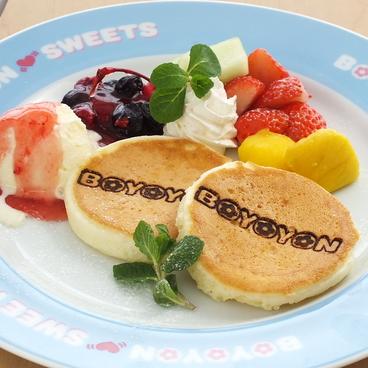 ボヨヨン スイーツガーデン BOYOYON SWEETS GARDENのおすすめ料理1
