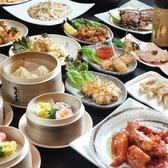 中華居酒屋 彩のおすすめ料理2