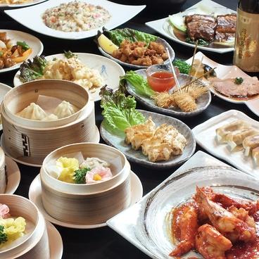 中華居酒屋 彩のおすすめ料理1