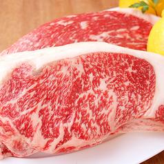 飛騨古川町産みなと和牛刺し