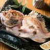 魚菜家 宇豆真季 さかなや うずまきのおすすめポイント2