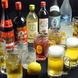 生ビールOK♪ドリンク全70種類、3時間単品飲み放題\1512