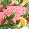 Kataomoi はなれ 水輪のおすすめ料理1