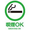 完全個室居酒屋 伊達藩 仙台駅前喫煙可能店のおすすめポイント1