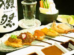 串倶楽部のおすすめ料理1