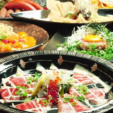 創作料理 ひよこ 福岡のおすすめ料理1