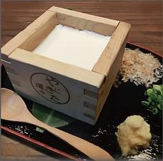 升豆腐(冷・温)