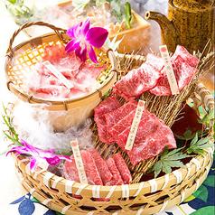 仙台牛一頭食べ比べ 吟伊達哉の写真