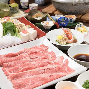 京料理 うえののおすすめ料理1