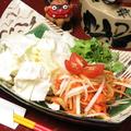 料理メニュー写真うちなぁ~島野菜サラダ
