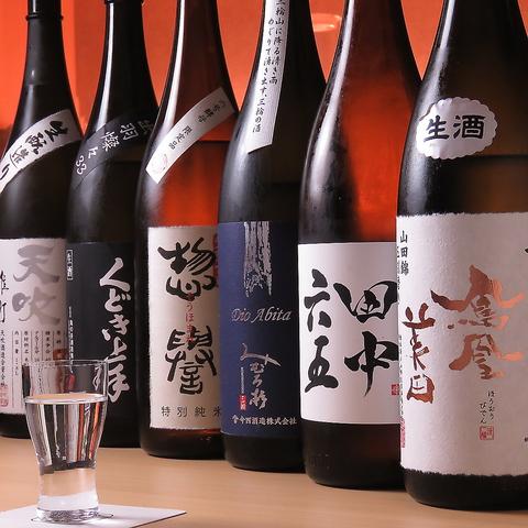 【お得】日本酒飲み比べ3種セット900円