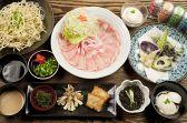 旬菜庵 豚球 国際通りのグルメ