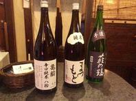 今月のオススメお燗酒!!
