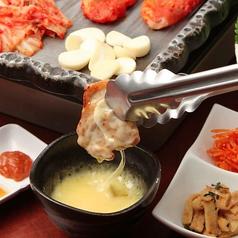 料理メニュー写真チーズサムギョプサル