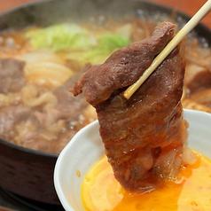 博多味処 水たき いろは 梅田店のおすすめ料理1
