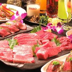 焼肉 一気 栄店のおすすめ料理1