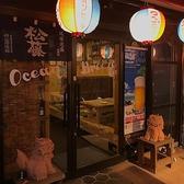 沖縄料理 オーシャンブリーズ 1512 イコイニの雰囲気2
