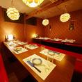 団体様でのご利用も大歓迎です!優しく灯る間接照明が印象的な個室空間へご案内致します。飲み会や宴会はもちろん、会社宴会、歓送迎会におすすめのテーブル個室席です。