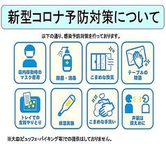 にぱち 磐田駅前店の雰囲気1