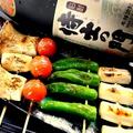 料理メニュー写真アスパラ/プチトマト/ナス/長ネギ