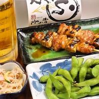 ■会社帰りにサク飲み『おつかれさまセット』1050円~