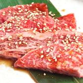牛傳 TOC有明店のおすすめ料理2