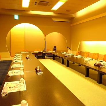 ぎふ初寿司 高島屋前店の雰囲気1
