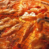 赤から 岐阜関店のおすすめ料理3