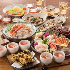 北海道 田町店のおすすめ料理1