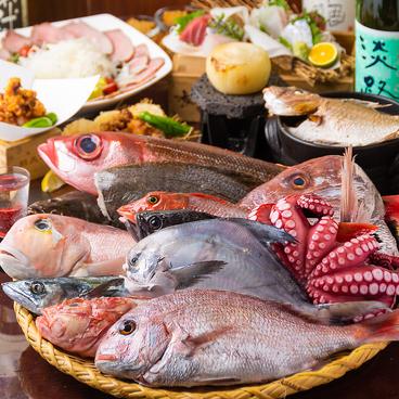 淡路島と喰らえ 新宿東口靖国通り店のおすすめ料理1