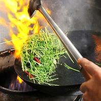 強い火力で仕上げる本格中華料理!