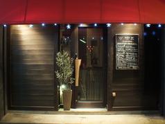 AKA bar の写真
