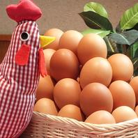 ラケルの美味しさを支える『こだわりの卵』