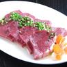 焼肉 牛腸 鉄平食堂のおすすめポイント3