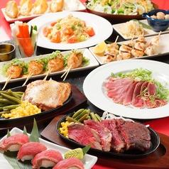 個室居酒屋 心粋 cocoroiki 枚方駅前店のおすすめ料理1