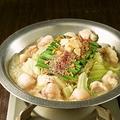 料理メニュー写真【コラーゲンたっぷり】国産牛のもつ鍋