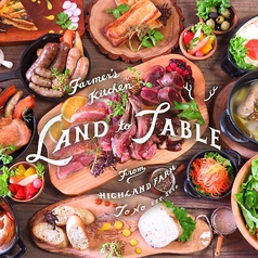 Farmer's Kitchen LAND to TABLE 瑞浪店
