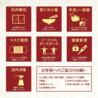 農家ごはん つかだ食堂 武蔵小杉南口店のおすすめポイント1
