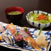炭焼〇まる 橋本店のおすすめ料理3